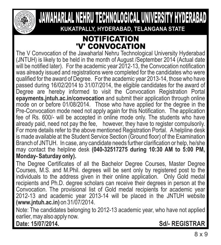 de-140717-104951-JNTUH V-Convocation